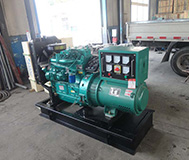 30KW-Deutz-LandBase-generador-set-s