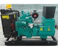 30kw-cummins-landbase-generator-set