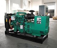 40KW-Deutz-landbase-генератор установленный s