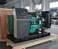 40kw-cummins-landbase-generator-set