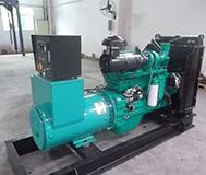 48kw-cummins-landbase-generator-set