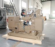 64KW-Cummins-морской генератор набор
