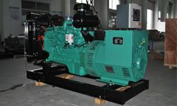 Landbase Generator Set