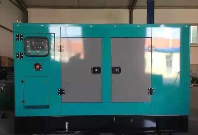 silent-Generator-Set